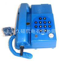 KTH-22矿用本安型防爆电话机/矿用选号电话机/矿用安全耦合器
