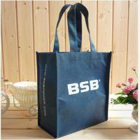 无纺布袋厂家专业生产广告袋礼品袋家纺包装来样定做批发订做
