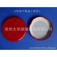 厂家专业生产各种玻璃瓶酱菜瓶饮料瓶 及马口铁盖