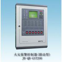 供应JB-QB-GST200型火灾报警控制器