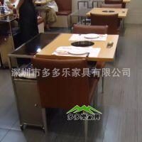 小黑牛连锁火锅店火锅桌椅 大理石火锅桌 直销