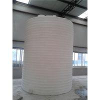 天津污水处理储水箱 30立方储水箱价格 30吨储水箱