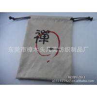 供应单面麂皮绒手机袋 麂皮绒珠宝袋 麂皮绒袋