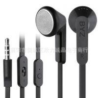 BYZ-S600苹果三星小米HTC智能手机耳机 BYZ手机耳机原装低音