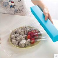 保鲜膜切割器 创意保鲜密封 不锈钢糖果色 厨房小工具 171g