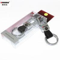 大量批发欧美达高档金属钥匙扣锁匙扣钥匙圈钥匙挂件皮扣B3699