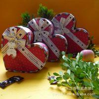 供各种礼盒,礼品盒,圣诞礼品盒,彩盒,心形盒 爱心盒 礼品盒厂