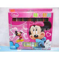 24色迪士尼超值大礼包蜡笔套装 儿童画画绘图文具套装 蜡笔组合