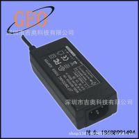 创意双输出24V 12V过3C安检电源适配器 有电路图电源厂家