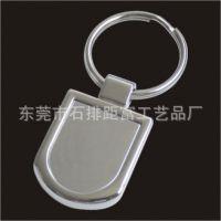 光平钥匙扣 金属锁匙扣 锁匙扣批发 限时促销