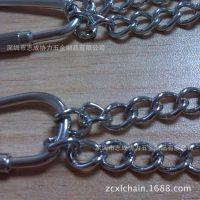 供应镀环保镍带链条螺丝扣  钥匙配饰  深圳志成协力