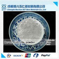 核八五七厂供应六方氮化硼粉