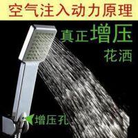 手持莲蓬头 热水器喷头超节水 空气能增压淋浴花洒喷头  方型喷头