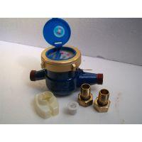 水表 高灵敏度滴水表 出租房专用 防偷水表 滴水可计