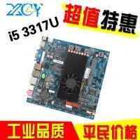 大厂品牌新创云i5 3317U MINI-ITX工业主板 广告机主机 监控机板
