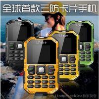 2014新款三防音乐MP3手机 Q8卡片手机超薄***小mini迷你个性手机