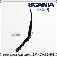 供应SCANIA斯堪尼亚汽车雨刮器雨刮臂1864620