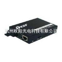 供应杭州光端机1光8电转换器专业光纤熔接监控安装网络布线找杭州欧阳光电
