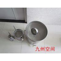 北京三级过滤桶现货,九州空间生产,用于石油化工、机电、医药的污水离子交换预处理。