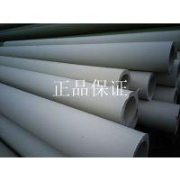 生产供应圆形注塑硬管,塑料管