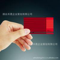 个性、高档、透明、腹膜、特种纸名片 定做印刷加工