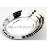 不锈钢百合盘大圆盘高档时尚盘子菜盘