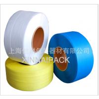 批发 优质PP打包带/ PP包装带/PP捆扎带/PP捆包带 热卖中