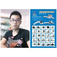 09款丰田普锐斯电子水泵G9040-47031 G9040-47301热卖