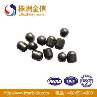 直销钻头专用硬质合金球齿 YG8 YG11C多牌号型号供选