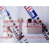 优势供应价格优惠MAWOMATIC空气压力开关APA1.AA07CPZ15