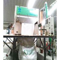 绿色食品腰果色选机腰果分选机器腰果加工设备