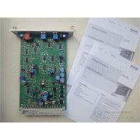 VT-SSPA1-508-20/V0