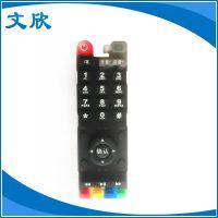 厂家供应 单点导电硅胶杂件制品 游戏遥控器键盘硅胶按键