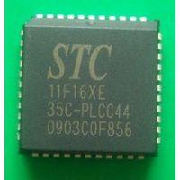 【全新原装STC单片机】STC11F16XE-35I-LQFP44实店经营 正品保证