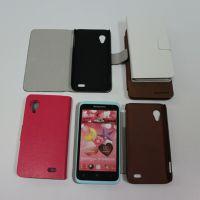 供应索尼L36H手机皮套手机保护套工厂特价