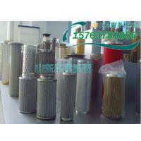厂家直销 DF4(ABCD)增压器滤芯 工艺精良 品种繁多 欢迎来电咨询
