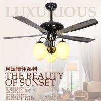 品质保障臻奇欧式灯具一件批发 餐厅客厅家用风扇灯来图定制