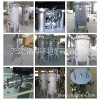 供应精密芯式过滤器,卫生级过滤器,非标订制过滤器产品展示