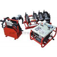 供应济南八达热熔焊机SHBD250-110厂家生产PE对接焊机