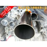 佛山批发16*1.0mm不锈钢管 304不锈钢工业管