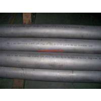 Hastelloy C-276合金钢管c276无缝钢管价格进口c-276哈氏合金钢无缝管