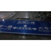 咸阳停车场驾校标志牌指示牌制作由陕西路通标牌厂,专业设计加工路牌价格便宜