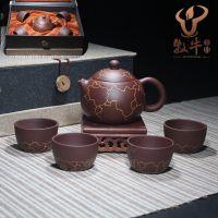 新品 宜兴紫砂金丝西施壶五件套节日礼品紫砂茶具套装定做混批