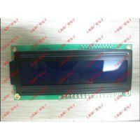 全新原装 液晶模块 显示屏 LCD1602 字符液晶屏(蓝屏)