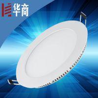 爆款热销 超薄led3W圆形筒灯面板筒灯 天花筒灯led圆形面板灯