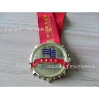 中国电网奖章,电信奖牌,电网奖牌,邮局奖牌,纪念奖牌,奖章