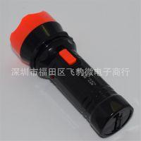 源格YG-821A大功率 1LED灯充电节能手电筒 迷你家用小手电