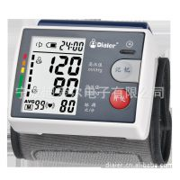 厂家热销全自动电子血压计,腕式血压计,家用血压计,血压表
