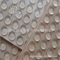 【2015爆款】防撞透明胶垫 3m背胶透明PVC垫片 水晶防滑脚垫