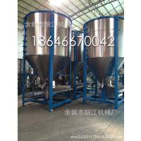 专业搅拌  余姚皖江塑机供应2吨不锈钢立式搅拌机(已认证)